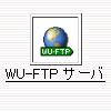 wu-ftpdでタイムスタンプが9時間狂う問題